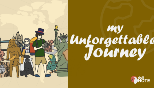 My Unforgettable Journey~留学の思い出~