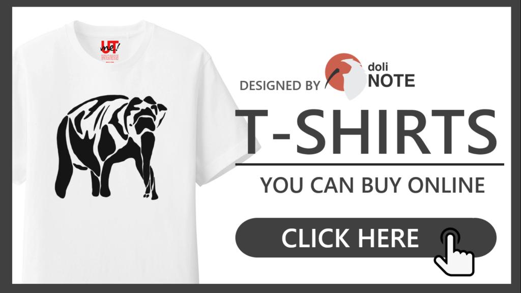 t-shirts ad